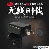 藍芽音頻接收器4.2無損家用轉音箱無線3.5mm適配器音響立體聲免驅