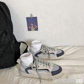 原宿港風ins板鞋女街拍韓版ulzzang潮學生復古百搭休閒chic運動鞋 印象家品
