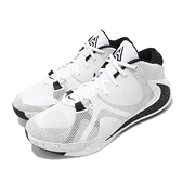 Nike 籃球鞋 Zoom Freak 1 EP Oreo 白 黑 男鞋 字母哥 反勾 簽名鞋款 運動鞋 【ACS】 BQ5423-101