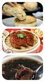 【免運組】點水樓~*黑蒜頭雞湯+蒲燒鰻米糕+蘿蔔絲酥餅