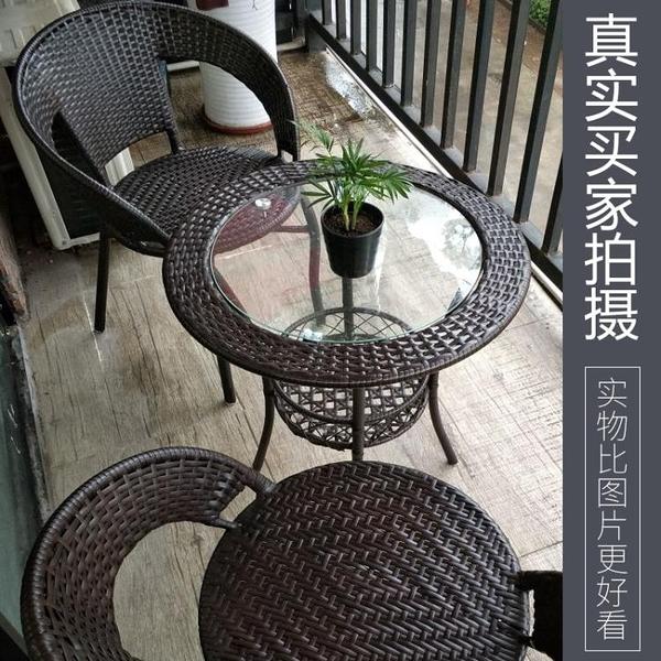 茶几陽臺小茶幾圓形簡易小戶型小圓桌沙發鋼化玻璃小圓桌藤編【端午鉅惠】
