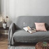 沙發巾萬能沙發套罩棉線毯全蓋防滑沙發布蓋布【步行者戶外生活館】