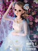 芭比娃娃 迪諾芭比特大號60厘米超大洋娃娃套裝仿真精致公主女孩玩具單個布 米蘭潮鞋館YYJ