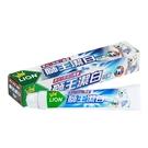 日本 LION 獅王 潔白牙膏(超涼)200g【小三美日】