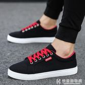 運動鞋運動休閒男鞋韓版潮流男士板鞋百搭個性學生小白潮鞋 快意購物網