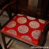 餐椅坐墊紅木坐墊紅木沙發坐墊餐椅坐墊椅子墊防滑加厚可定製中式紅木 快速出貨YJT