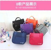 便攜化妝包大容量小號韓國簡約旅行防水洗漱品女手提多功能收納包  易貨居