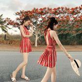 韓國泳衣女保守遮肚小胸聚攏泡溫泉顯瘦性感連體裙式游泳衣【開學季八八特惠】