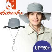 【ActionFox 挪威 抗UV透氣雙面遮陽帽 《中灰》】631-4796/休閒帽/遮陽帽/登山/露營★滿額送