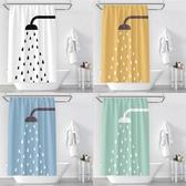現代卡通可愛浴簾定制防水加厚防霉衛生間歐式浴室簾創意隔斷簾子 限時8折