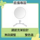 SUNPOWER MP-3 直播 補光燈 柔光燈 化妝燈 (美妝 紋繡 彩妝 新秘 主播) MP3 遠距教學 視訊 網美燈