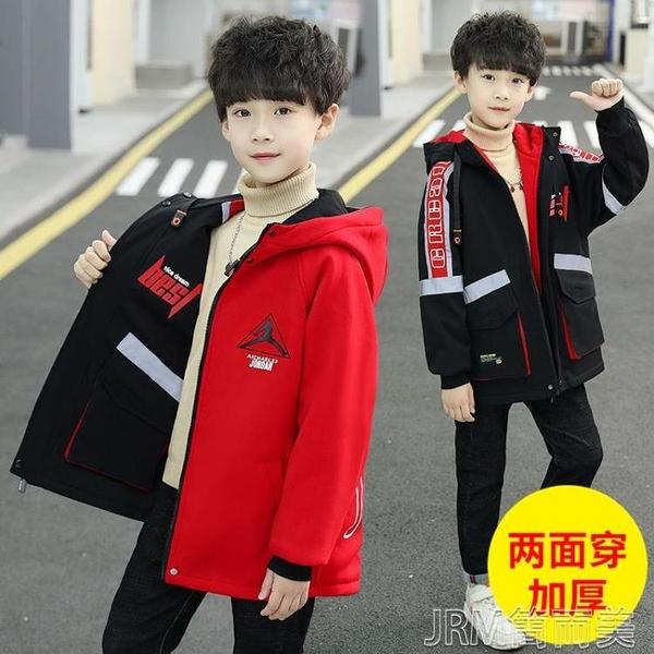 衝鋒衣外套男童秋冬裝加厚兩面穿外套2021新款韓版帥氣中大童冬季洋氣 快速出貨