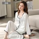 睡衣女新款長袖冰絲綢春夏性感荷葉邊仿真絲網紅時尚休閒家居