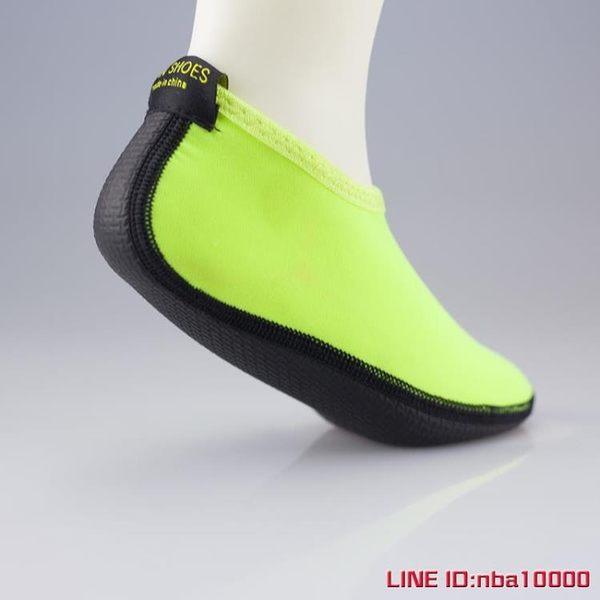 沙灘襪GULL潛水防割沙灘短襪高彈力多色可選保護腳面不被腳蹼磨傷雙十一
