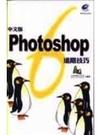 二手書博民逛書店 《Photoshop 6進階技巧(中文版)》 R2Y ISBN:9571127051│普悠瑪數位