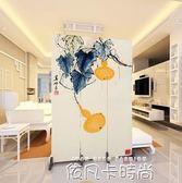 新款屏風折疊隔斷墻臥室客廳玄關辦公風水裝飾簡約現代移動折屏Igo 依凡卡時尚