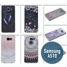 SAMSUNG 三星 A5/A510 (2016版) 彩繪TPU軟殼 軟套 輕薄 手機殼 手機套 保護殼 保護套