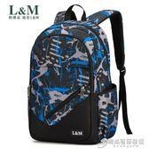 初中生書包男高中生大學生青少年校園背包旅行迷彩雙肩包 時尚芭莎