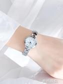 手錶女士細帶小巧精致學生韓版簡約氣質手鏈式時尚防水ins風錶盤QM『蜜桃時尚』