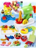 兒童橡皮泥3d彩泥模具工具手工粘土冰淇淋面條機玩具【英賽德3C數碼館】