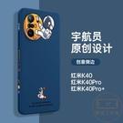 紅米k40手機殼小米k40pro直邊保護套全包防摔液態硅膠【輕派工作室】