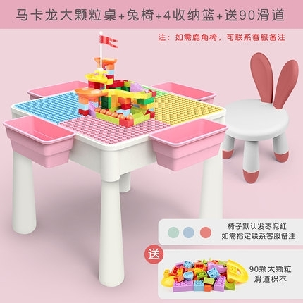兒童積木桌多功能2-3歲寶寶拼裝大顆粒4女孩6益智力動腦玩具 小宅君