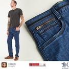 【NST Jeans】運動風腰帶 湛藍雨絲紋牛仔男褲-中腰直筒 395(66668) 台灣製