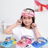 夏季太陽能充電帶風扇兒童帽子太陽帽男孩空頂帽女孩遮陽帽子涼帽(七夕禮物)