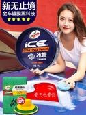 龜牌冰蠟汽車鍍膜劑車蠟白色車漆鍍晶蠟玻璃車用養護上光拋光專用 卡卡西