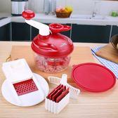 切片機 多功能切菜器絞肉餡機家用刨絲器切片器LJ9137『黑色妹妹』