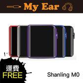 Shanling 山靈 M0 音樂播放器 MO 多色可選 藍芽雙向 | My Ear 耳機專門店
