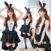 (一件免運)女僕裝酒吧夜場夜店制服誘惑演出服 黑白兔女郎兔子裝女傭女僕制服套裝