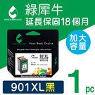 綠犀牛 for HP NO.901XL/CC654AA 黑色高容量環保墨水匣/適用 HP OJ 4500 (G510b/G510h)/J4580/J4660