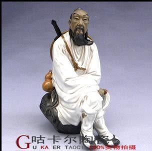 景德鎮 陶瓷器 工藝品 人物擺件 呂洞賓