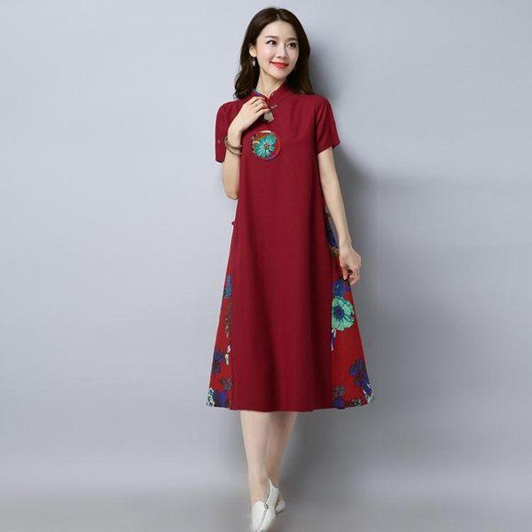 棉麻洋裝 2018新款民族風復古女裝旗袍長裙  WY1760  【大尺碼女王】