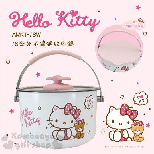 〔小禮堂〕Hello Kitty 手提18公分不鏽鋼琺瑯鍋附蓋《粉白.蝴蝶結》湯鍋.料理鍋 4710891-16018
