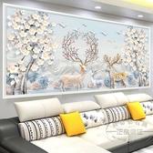 5D麋鹿發財樹鑽石畫滿鑽點貼鑽十字繡客廳現代簡約磚石秀  ATF 極有家