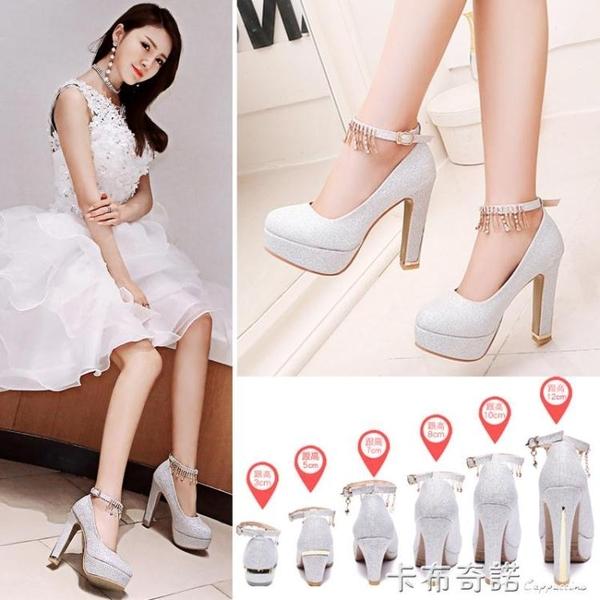 婚鞋女新款銀色高跟鞋結婚鞋子粗跟防水台女婚紗新娘鞋伴娘鞋