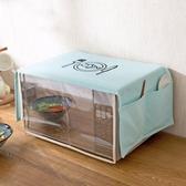 棉麻微波爐罩烤箱防油套子蓋巾 布藝微波爐罩子蓋佈防塵罩