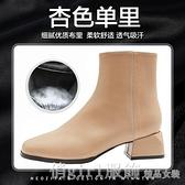 短靴 英倫風加絨棉鞋瘦瘦馬丁靴子2020秋冬季新款白色高跟短靴百搭女鞋 開春特惠