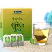 司迪生茉莉綠茶(紙盒裝裸包) 1.5g*100茶袋  (購潮8)