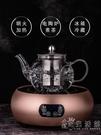 耐熱高溫玻璃小號加厚泡茶壺單人燒水壺帶過濾網家用功夫茶具套裝 小時光生活館