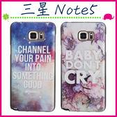 三星 Galaxy Note5 N9208 立體浮雕系列手機套 彩繪保護殼 可愛背蓋 個性塗鴉保護套 卡通插畫手機殼