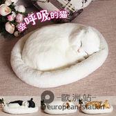 玩偶/會呼吸的貓仿真貓咪公仔毛絨玩具生日禮物「歐洲站」