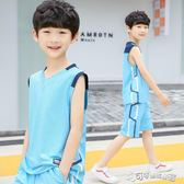 童裝男童夏裝套裝新款中大童無袖夏季運動背心兩件套男孩韓版  Cocoa