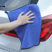 擦車布 擦手巾 毛巾 浴巾 玻璃布 洗車布 抹布 加厚  珊瑚絨 加厚 洗車巾 汽車美容【Y015-1】慢思行