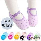 兒童襪子短襪地板襪仿鞋純棉防滑襪-321寶貝屋