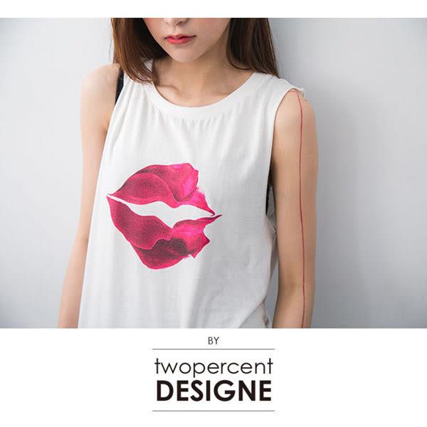 【2%】素色嘴唇印樣背心-白
