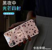 蘋果x手機殼潮款iPhonexr女iPhonex玻璃鏡面套xr來電發光抖音同款 卡布奇諾