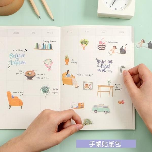 [拉拉百貨]生活系列 40入 手帳 貼紙包 和紙 貼紙 日記 紙膠帶